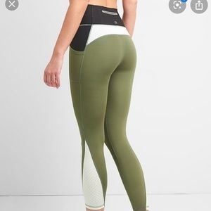 Gapfit leggings